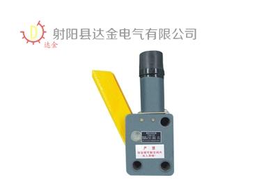 侧装式防坠器